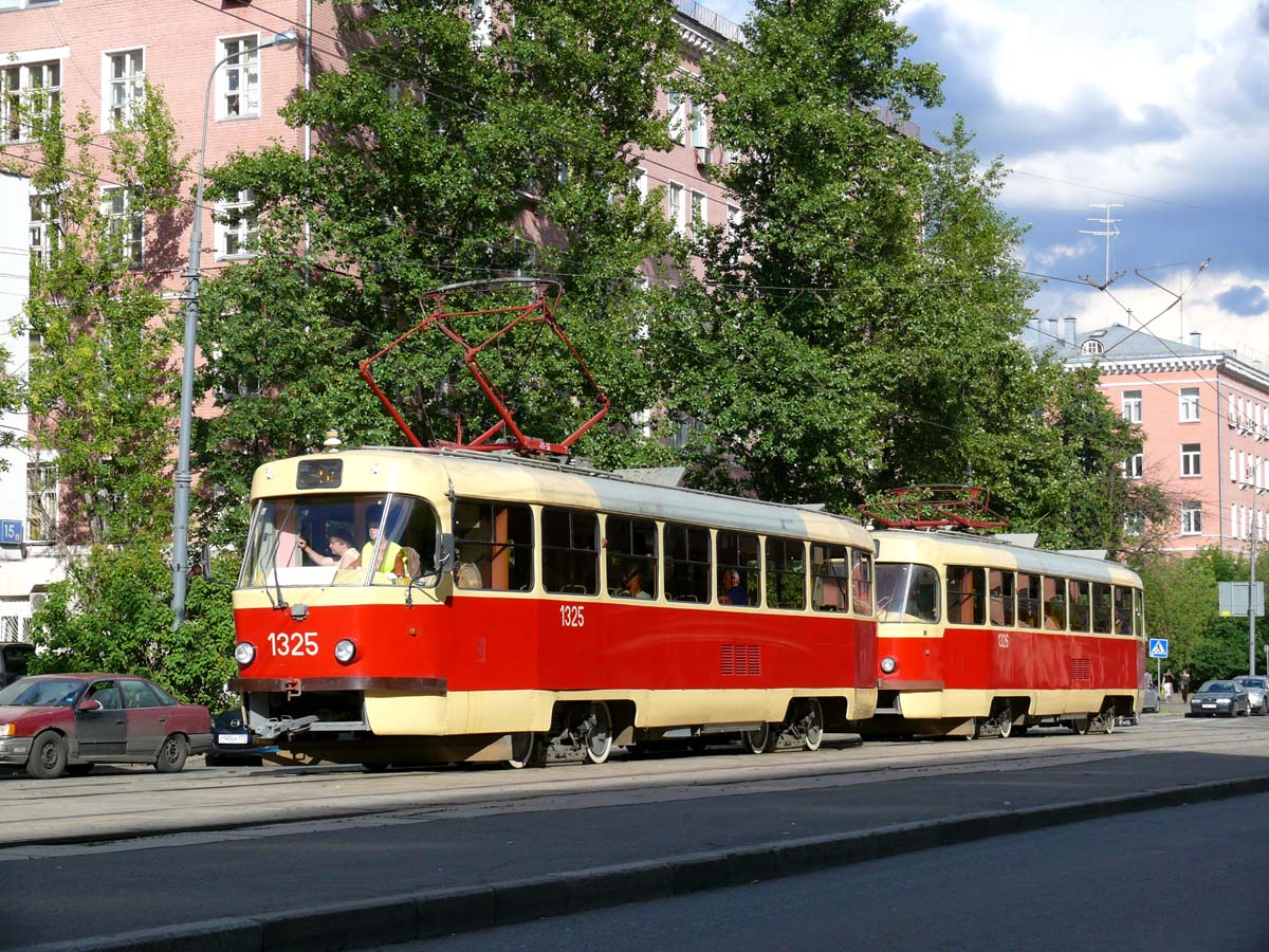 Новая транспортная схема трамваев Днепропетровска.